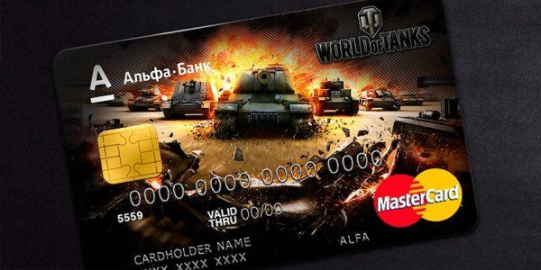 Карта «World of Tanks» от Альфа-Банка